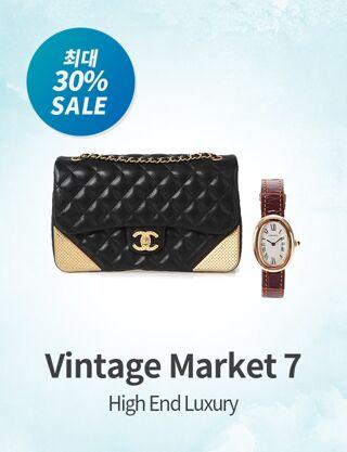 Vintage Market 7 : High End Luxury
