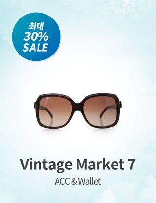 Vintage Market 7 : ACC & Wallet