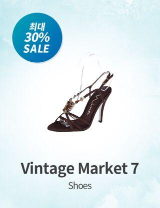 Vintage Market 7 : Shoes