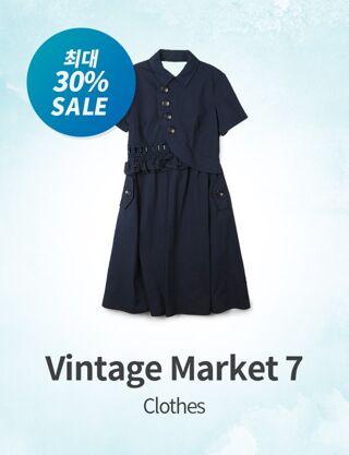 Vintage Market 7 : Clothes