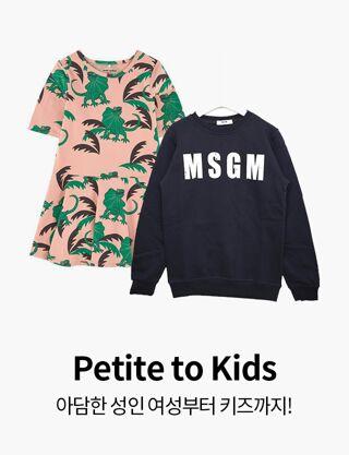 Petite to Kids