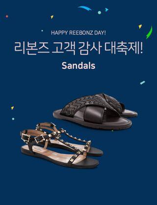 REEBONZ 6주년 고객 감사 대축제! (Sandals)
