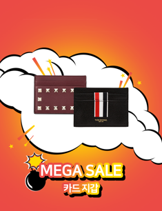 MEGA SALE: 카드지갑