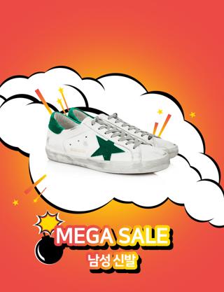 MEGA SALE: 남성 신발