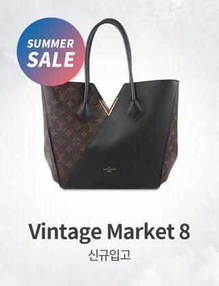 Vintage Market 8 : 신규입고