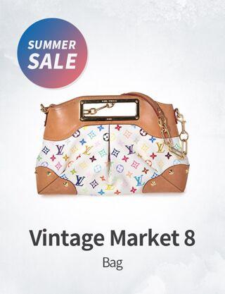 Vintage Market 8 : Bag