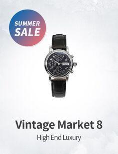 Vintage Market 8 : High End Luxury