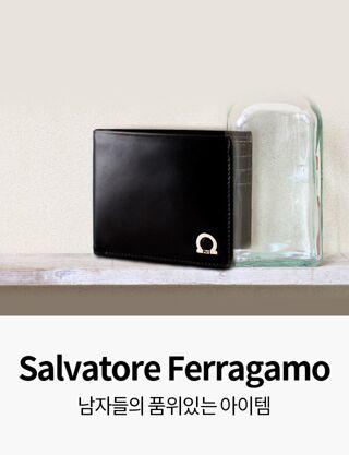 Salvatore Ferragamo for Him