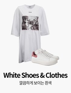 White Shoes & Clothes
