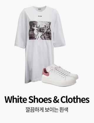 White Shoes & Clothes
