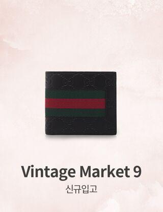 Vintage Market 9 : 신규입고