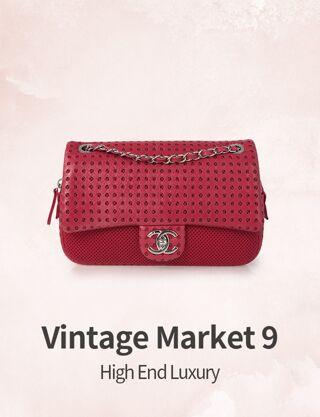 Vintage Market 9 : High End Luxury