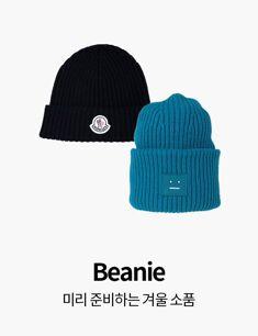 Beanie