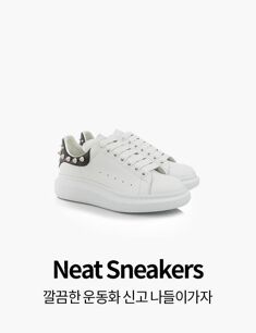 Neat Sneakers
