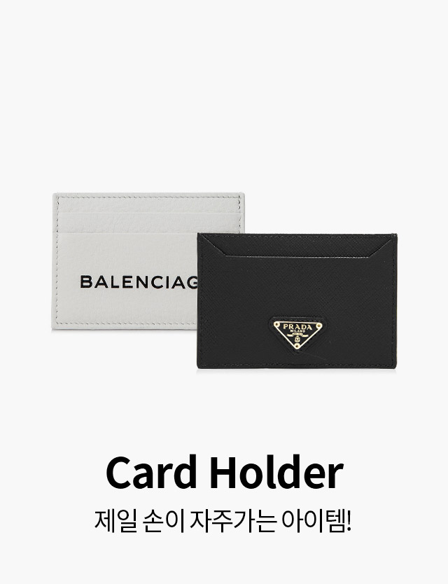 Men's Card Holder