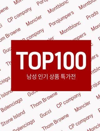이번주 TOP 100+