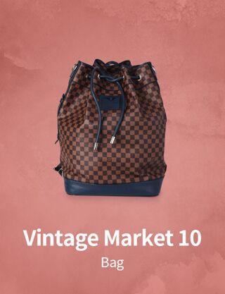 Vintage Market 10 : Bag
