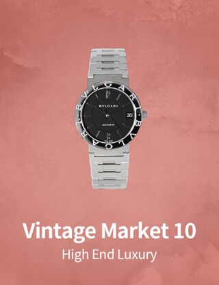 Vintage Market 10 : High End Luxury