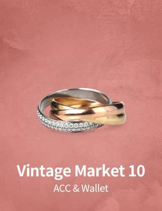 Vintage Market 10 : ACC & Wallet