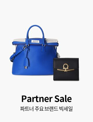 Partner Sale