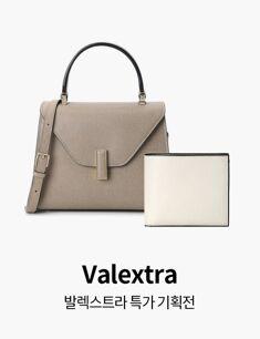 Valextra