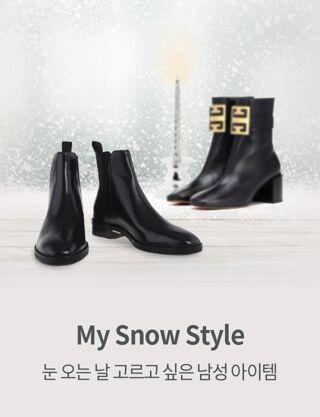 MY SNOW STYLE