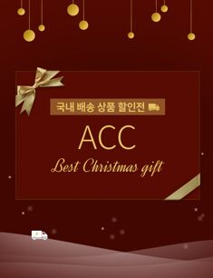 Best Christmas Gift (ACC)