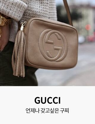 Women's GUCCI