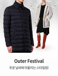 Outer Festival