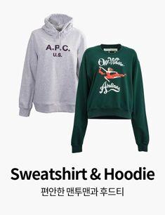 Sweatshirt & Hoodie