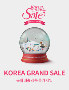 KOREA GRAND SALE (국내)