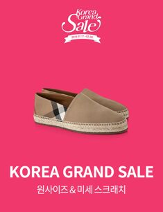 KOREA GRAND SALE (원사이즈)