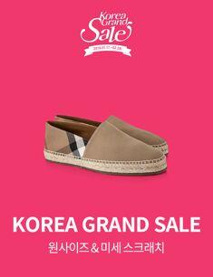 KOREA GRAND SALE (원사이즈)
