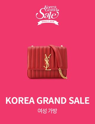 KOREA GRAND SALE (여성 가방)