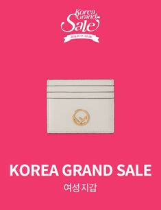 KOREA GRAND SALE (여성 지갑)