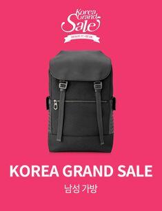 KOREA GRAND SALE (남성 가방)
