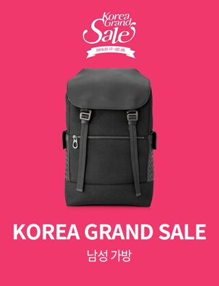KOREA GRAND SALE (남성 가방)