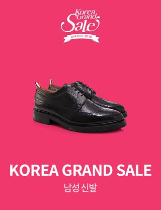 KOREA GRAND SALE (남성 신발)