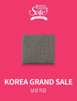 KOREA GRAND SALE (남성 지갑)