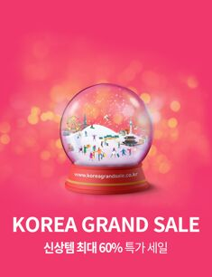 Encore! Korea Grand Sale (신상)