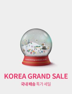 Encore! Korea Grand Sale (국내 배송)