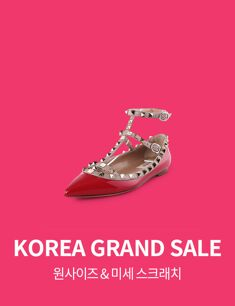 Encore! Korea Grand Sale (원사이즈)