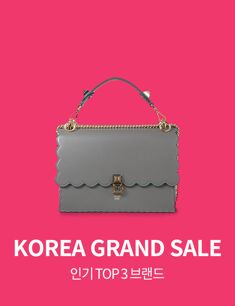 Encore! Korea Grand Sale (TOP 3)