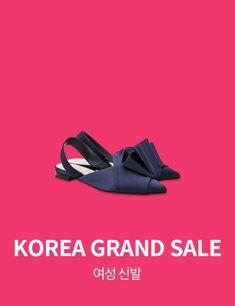 Encore! Korea Grand Sale (여성 신발)