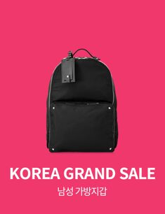 Encore! Korea Grand Sale (남성 가방지갑)