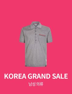 Encore! Korea Grand Sale (남성 의류)