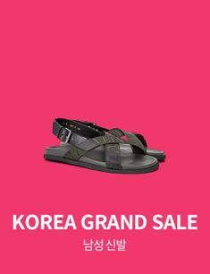 Encore! Korea Grand Sale (남성 신발)