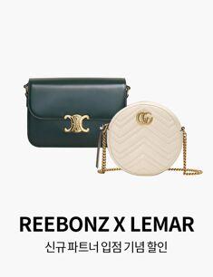 REEBONZ X LEMAR