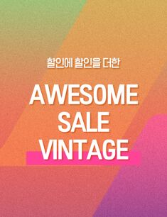 Awesome Sale Vintage