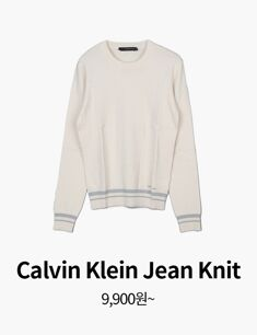 Calvin Klein Jean Knit